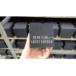 高端空气净化用蜂窝状活性炭的特点图片