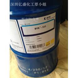 BYK 333流平剂图片