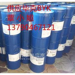 BYK-371流平剂图片
