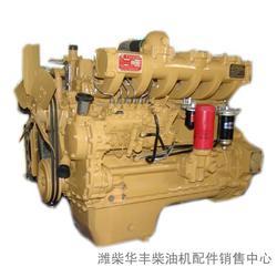 潍柴配件销售中心 柴油发电机组-忻州发电机组图片