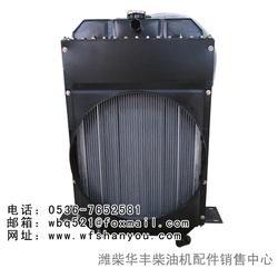 潍柴配件销售中心-柴油机水箱销售-泰州 柴油机水箱图片