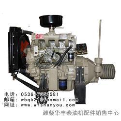 潍坊柴油发电机组、河南发电机组、潍柴配件销售中心图片