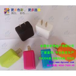 佐奇电子 手机充电器东莞 手机充电器图片