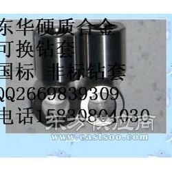 供应硬质合金钻套生产厂家图片