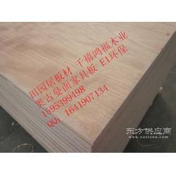 奥古曼面家具板 贴面板 木皮基板 家具板厂家图片