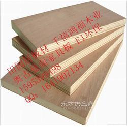 奥古曼面家具板 家具板厂家 厂家的联系方式图片