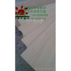 防水橱柜板 家具板 贝壳杉面家具板图片