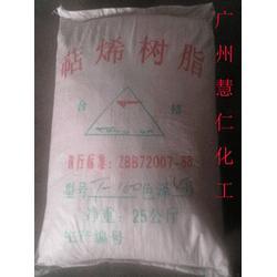 【酚醛树脂】,华南酚醛树脂,广州市慧仁化工图片