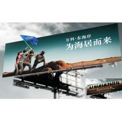 江西广告牌、丰收户外广告牌制作安装、喷绘广告牌尺寸图片