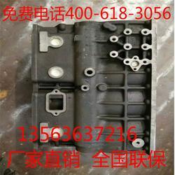 机体_潍坊发动机机体缸体众筹_潍坊ZH4102P3机体缸体图片