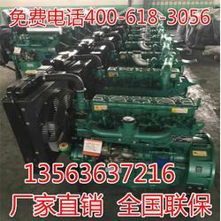 河北凯沃KW4108柴油机、潍坊凯沃动力机械有限公司柴油机图片