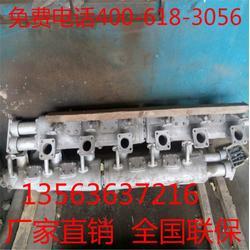 HF汇丰柴油发电机|潍柴td226b柴油机起动机图片