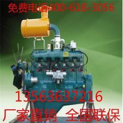 潍柴三维4105柴油机查看,洛阳三维4105柴油机质量保证图片