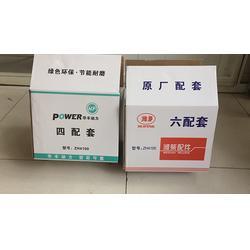 一拖4105发动机离合器-潍坊汇丰-一拖4105发动机图片