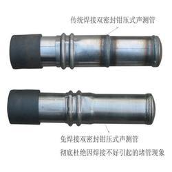 螺旋式声测管_聚博工程材料_章贡区声测管图片
