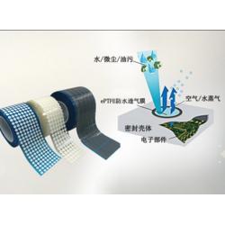 声学防水透气对讲机膜图片