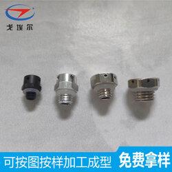 铝合金防水透气阀图片