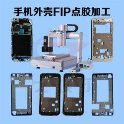 手机屏TP与手机支架粘接用PUR热熔胶点胶加工技术讲解图片