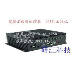 最新超级CPU工控机英特尔1037图片