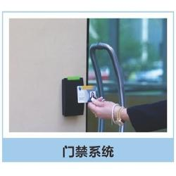创能科技_【门禁考勤系统厂家】_门禁考勤系统图片