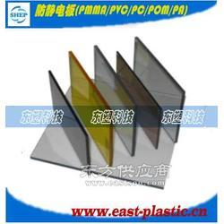 防静电PVC板10mm低价促销图片