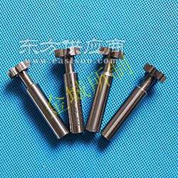 合金铣刀非标定制T型槽铣刀厂家来图加工定制图片