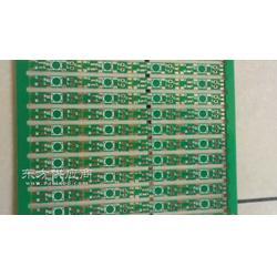 半孔PCB电路板图片