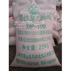 聚乙烯蜡是良好的润滑剂和增塑剂图片