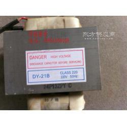 1000W油浸水冷DY-21B微波全铜变压器散热性好图片