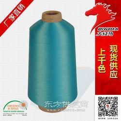 300d有色低弹丝涤纶工业丝高质量大红马图片