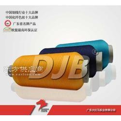 40d/2弹力丝化纤厂家DTY图片