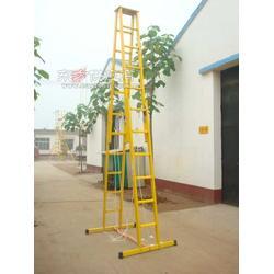 供应绝缘软梯绝缘合梯绝缘单梯绝缘直梯图片