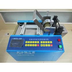 供应国内塑料片切片机 裁切机图图片