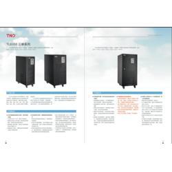 电力UPS电源制造|台诺电子(在线咨询)|电力UPS电源图片