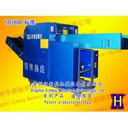 印度切断机-废纸切断机-新航机械(优质商家)图片