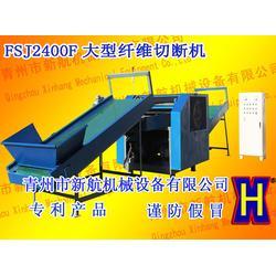 优质纤维切断机|天津纤维切断机|新航机械(查看)图片