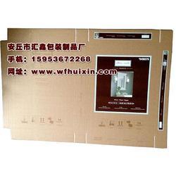 安丘纸箱、汇鑫包装纸箱定做、纸箱印刷公司图片