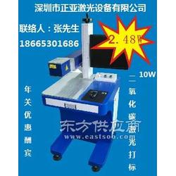 20W IPG激光打标机生产厂家-正亚激光图片