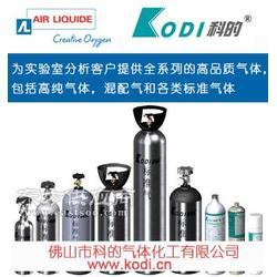实验室标准气体、高标准实验室标准气体图片