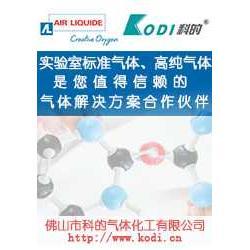 电力工业用标准气体、电力行业标准气体 各类标准气体图片