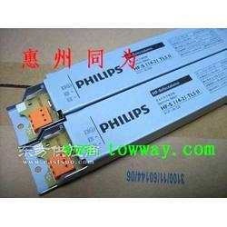 PHILIPS HF-S 14W/18W/36W/58W镇流器图片