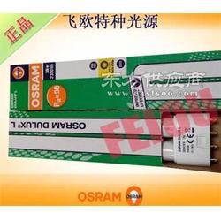 OSRAM 32W/840 4针插管图片