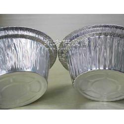 铝箔餐盒铝箔饭盒铝箔盒锡纸盒图片