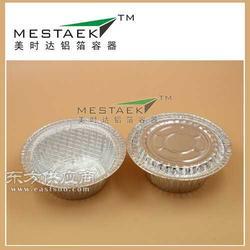 食品铝箔纸食品铝箔餐盒图片