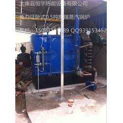 浙江宁波蒸汽发生器|蒸汽发生器多少钱|燃气蒸汽发生器图片