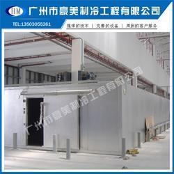 豪美制冷節能環保 制冷設備維修-制冷設備圖片