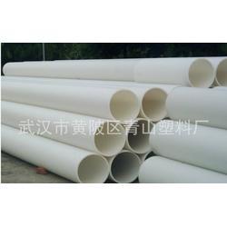 耐酸碱pp管、青山塑料、黄冈pp管图片