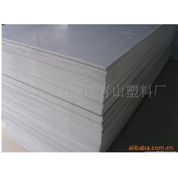 青山塑料厂(图)、pvc板、黄石pvc板图片