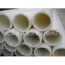 耐酸碱pp管_荆州pp管_青山塑料(图)图片