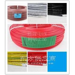 辐照交联聚乙烯电线图片